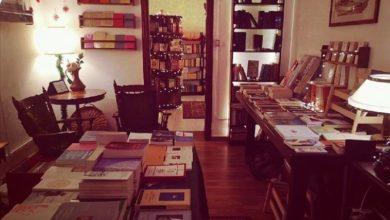 libreria millelibri bari