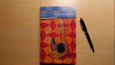 hotel atlántico joao gilberto noll